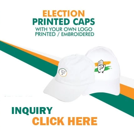 cheap election polyester cap by Taste of Fabric